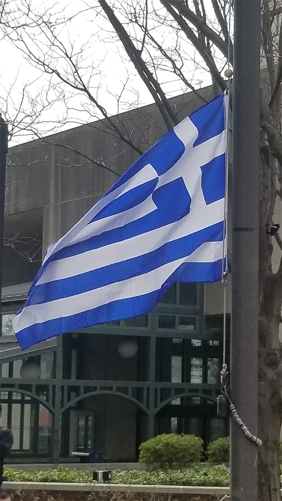 Image of the Greek Flag